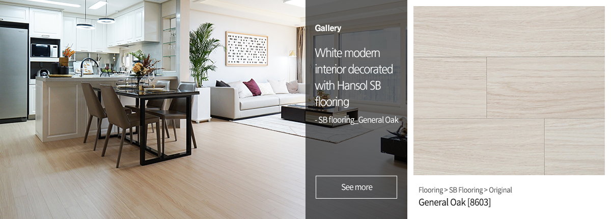 White modern interior decorated with Hansol SB flooring